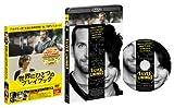 世界にひとつのプレイブック Blu-rayコレクターズ・エディション image