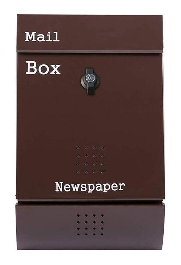 名誉キッチンリップメールボックス、屋外の壁の家の創造的な提案ボックスメールボックスの盗難や雨、屋外の壁面に適した、26X8.5X32cmメール