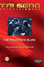Best the private eyes hong kong Reviews
