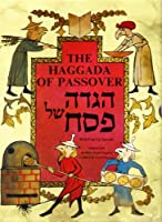 Bird's Head Pop-up Haggadah