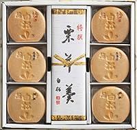 白松がモナカ・ヨーカン詰合せ(中型モナカ12/中型栗ヨーカン1)