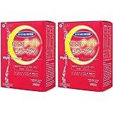 ファイン きれいでナイト コラーゲン コラーゲン GABA グリシン レスベラトロール ビタミンC 配合 国内生産 28包入 2個セット