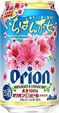 アサヒ オリオンいちばん桜 缶 [ 350ml×6缶×4セット ]