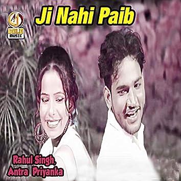 Ji Nahi Paib