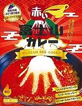 赤い富士山カレー×2個 【ご当地カレー】