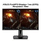 Asus Gaming VG279QM 280Hz