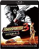 トランスポーター3 アンリミテッド Blu-ray スペシャル・...[Blu-ray/ブルーレイ]