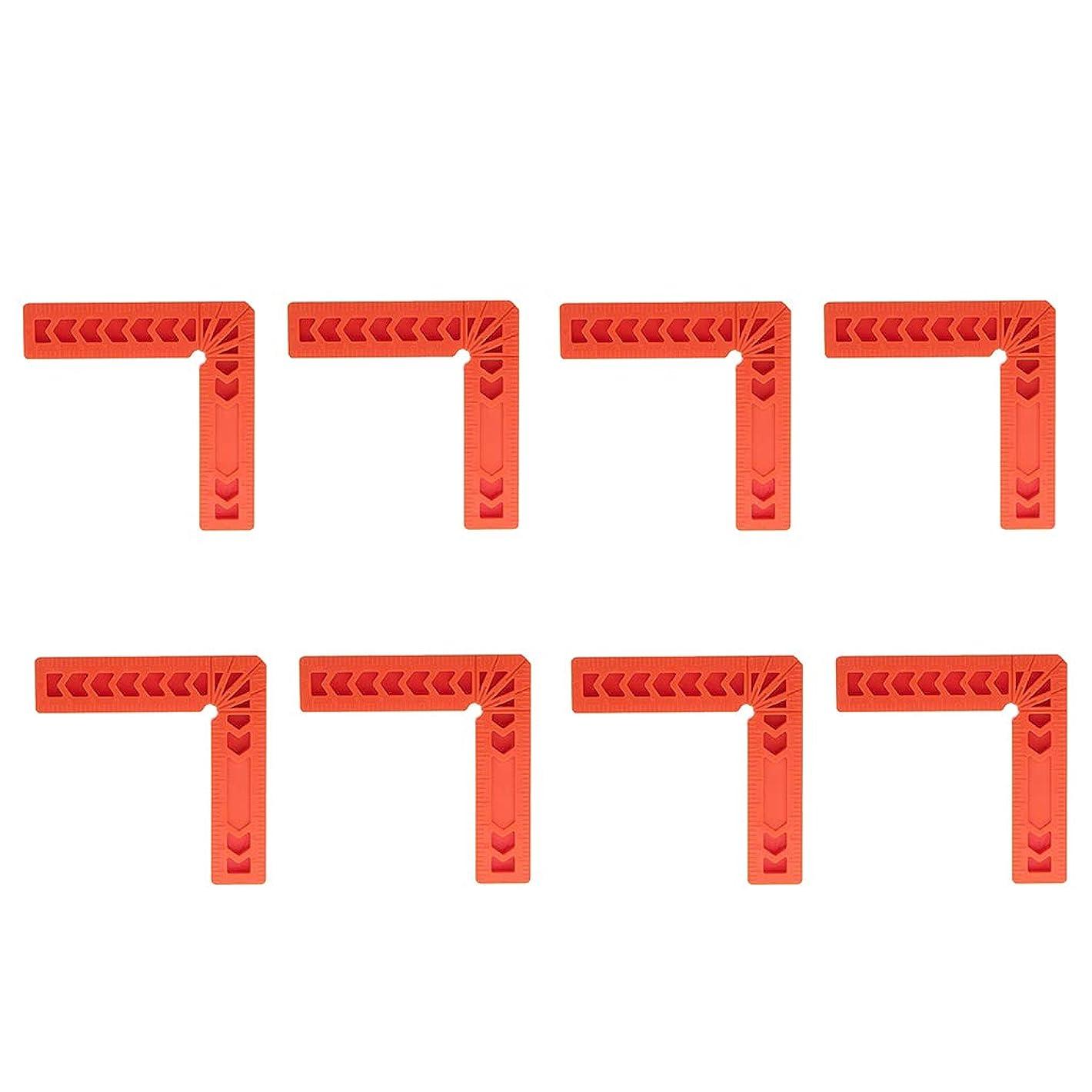 頼むハーフ影響を受けやすいですB Blesiya 8個の位置決め正方形のパック-額縁、ボックス、キャビネット、または引き出し用に90度の角度を固定