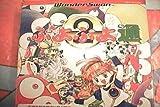 Puyo Puyo Two [Importación japonesa]
