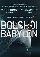 Bolshoi Babylon [DVD]
