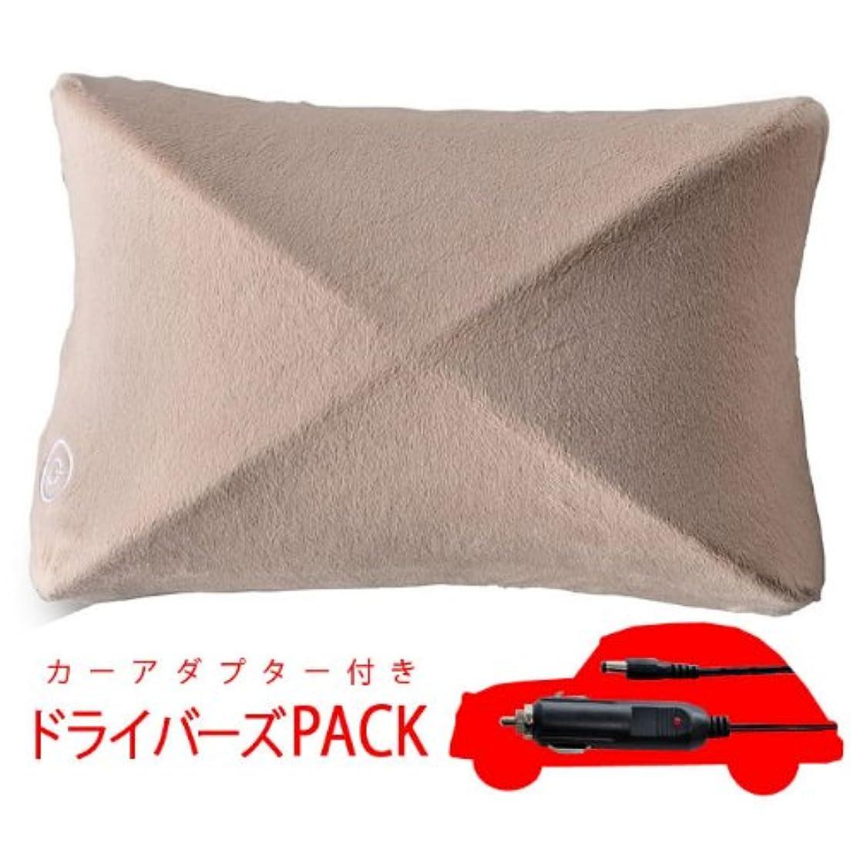 いつか大脳破裂アテックス ルルド マッサージクッション ドライバーズパック [ Sサイズ ヒーター付き AX-HL138C ] カフェオレ/AX-HL138Ccf ATEX LOUrde Massage CUSHION DRIVER'S PACK S