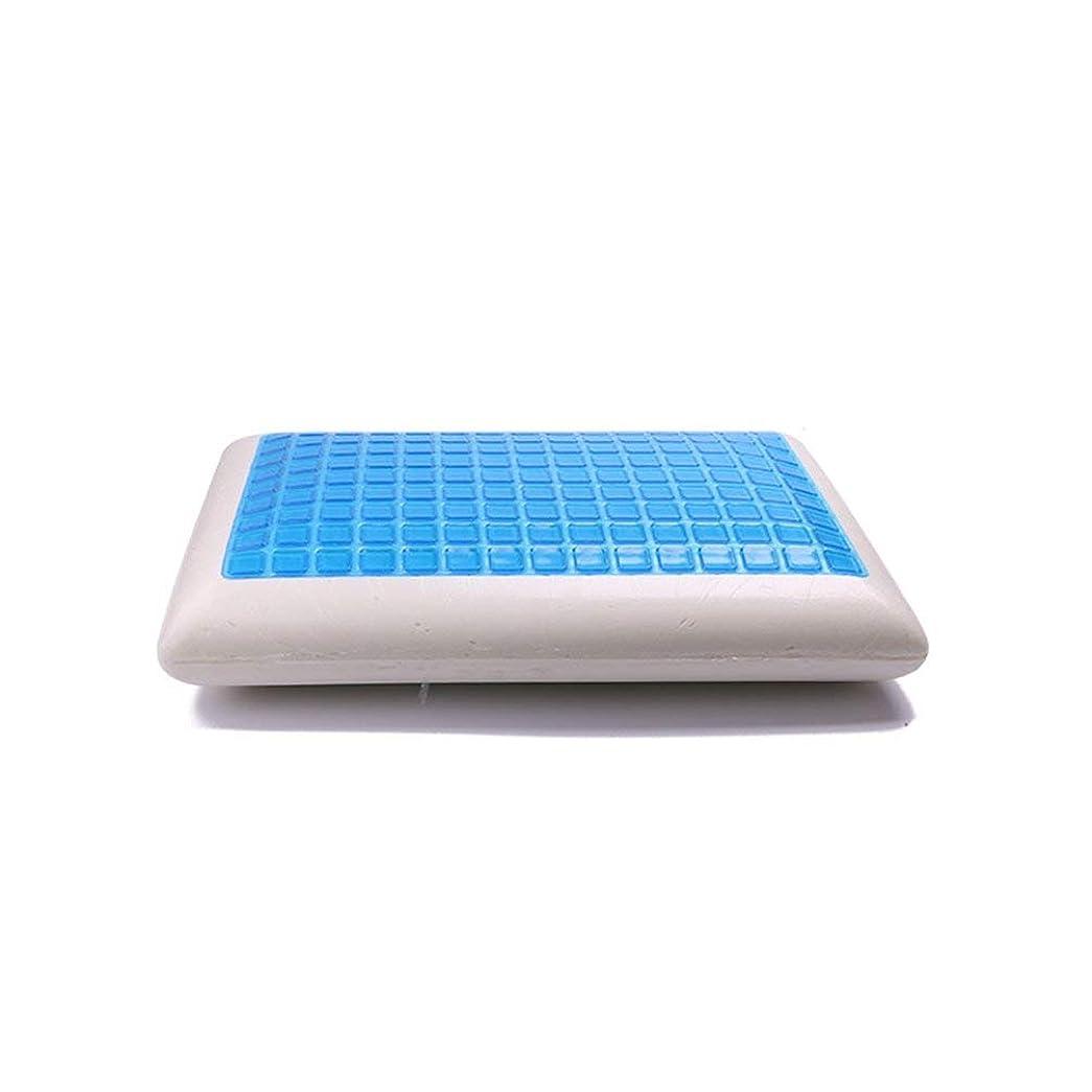 負担顔料連結する人間工学に基づいたデザインSlow Rebound Summerクールジェル寝具枕通気性低反発マッサージ首の痛みを軽減する枕 - ホワイト&ブルー