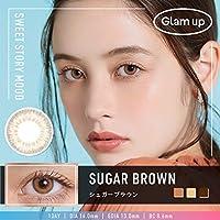 【日本限定カラー】Glam up カラコン グラムアップ 1Day 10枚入り【Sugar brown シュガーブラウン】度あり/度なし (-2.75)