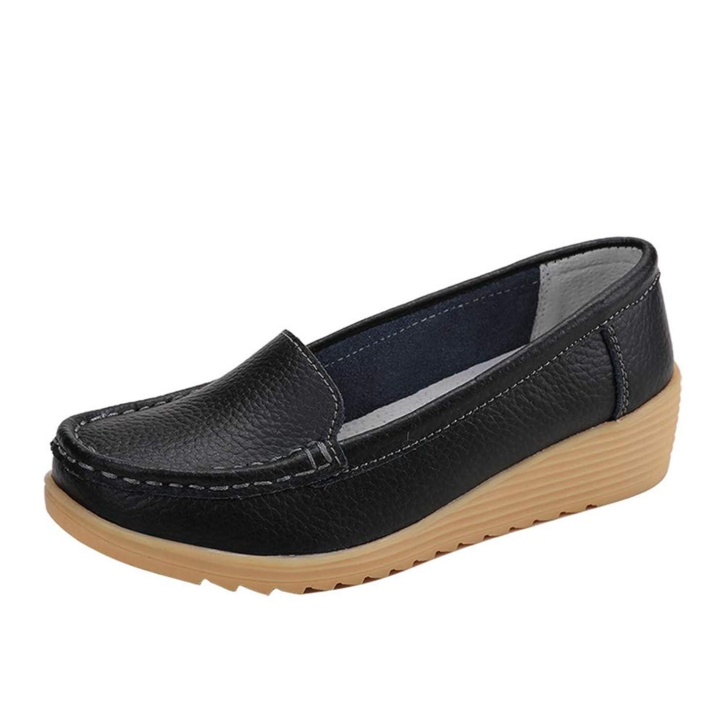 キッチン住むに勝る[HR株式会社] パンプス レディース 婦人靴 ナースシューズ ローヒール スリッポン 軽い 滑り止め 柔らかい 歩きやすい 疲れない 痛くない 大きいサイズ22.0cm-25.5cm
