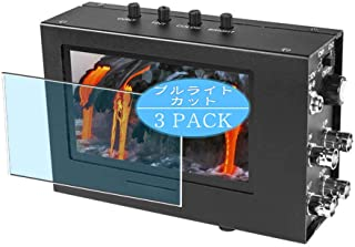 3枚 VacFun ブルーライトカット フィルム , Marshall Electronics LCD4.3-PRO-R 4.3インチ 向けの ブルーライトカットフィルム 保護フィルム 液晶保護フィルム(非 ガラスフィルム 強化ガラス ガラス...