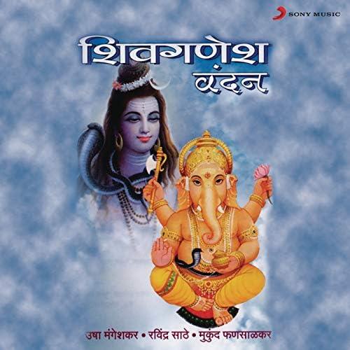 Usha Mangeshkar & Ravindra Sathe