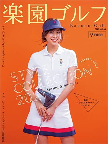 楽園ゴルフ Vol.44