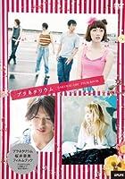 プラネタリウム~桜井亜美Film Book~ [DVD]
