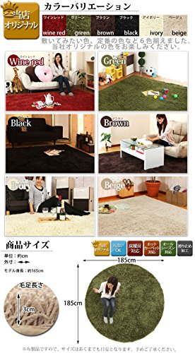 ぼん家具洗えるラグマット床暖房対応すべり止め付きシャギーラグカーペット絨毯〔丸形185cm〕ワインレッド