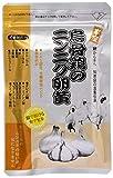 健康クラブ 烏骨鶏のニンニク卵黄(腸溶) 袋 62粒