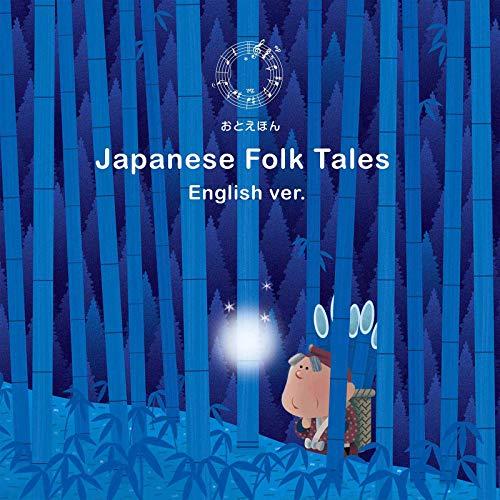 Japanese Folk Tales (English Edition)
