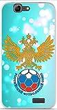 Onozo Carcasa TPU Gel Flexible Huawei Ascend G7Design Foot Rusia Fondo Azul