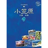 08 地球の歩き方JAPAN 島旅 小笠原 父島 母島 (地球の歩き方 島旅)