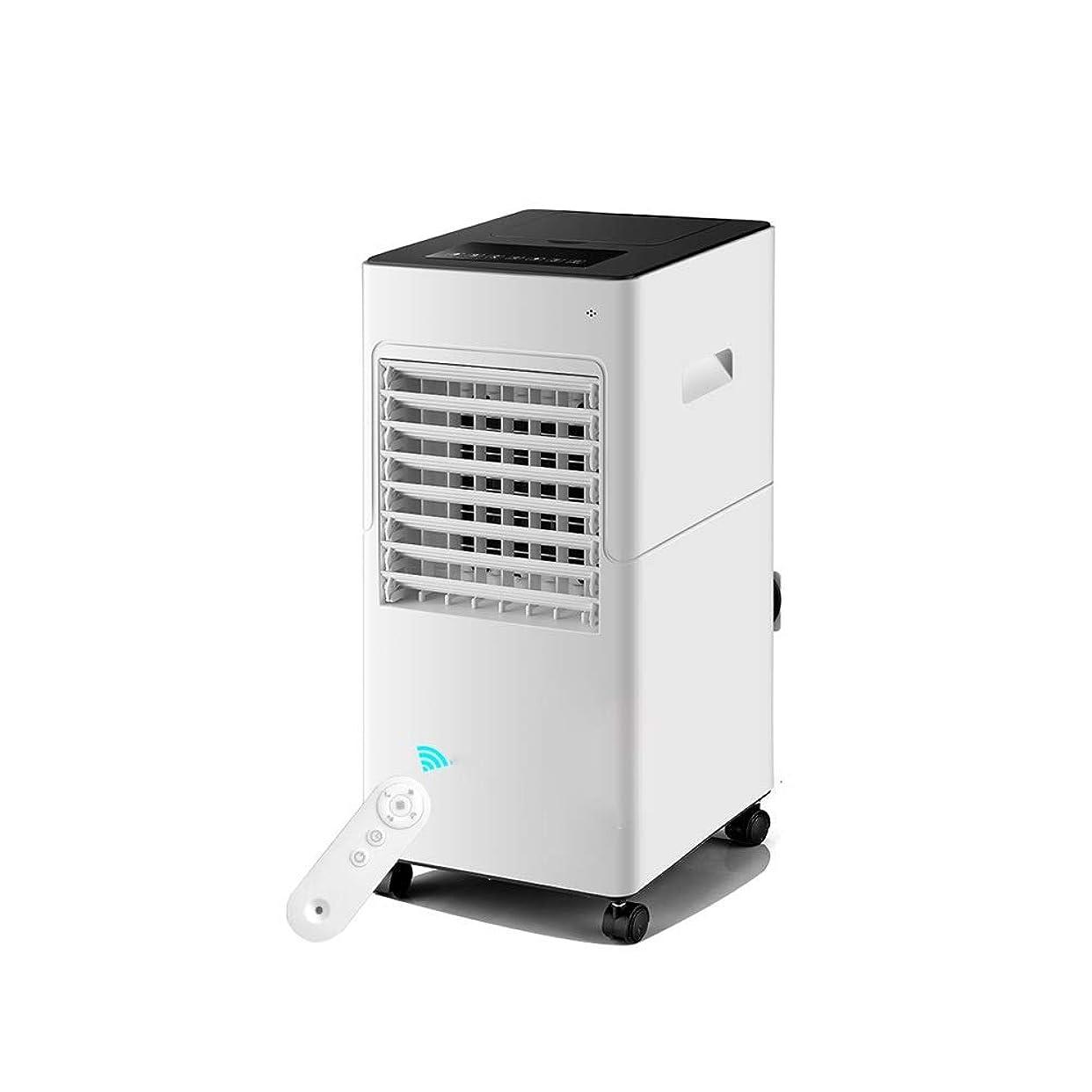 ブート望む優先権LPD-冷風機 エアコンポータブル冷風クーラーファンモバイルエアコン加湿器空気清浄機12時間タイミング急速冷却スマートタッチパネル