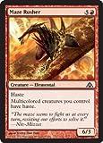 Magic The Gathering - Maze Rusher - Dragon'S Maze by