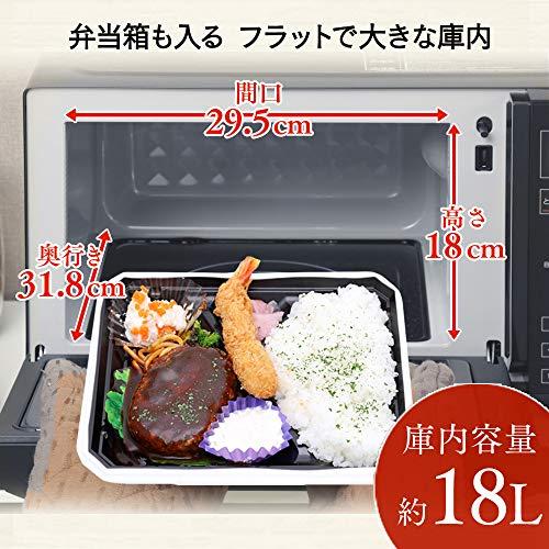 10位:アイリスオーヤマ『電子レンジ18L(IMB-FV1801)』