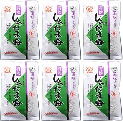 無添加 有機しらたま粉 120g×6個 ★ コンパクト ★国内産有機もち米100%の白玉粉です。光沢があり、冷えても柔らかく、滑らかな舌触りと弾力性に富んだ白玉が作れます。白玉ぜんざい、みたらし団子、すまし汁など、様々なお菓子やお料理にお使いください。