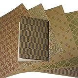 紙製ブックカバー 和柄パターン(カラー) (クラフト紙)