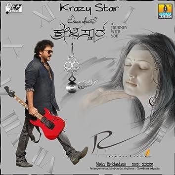 Krazy Star (Original Motion Picture Soundtrack)
