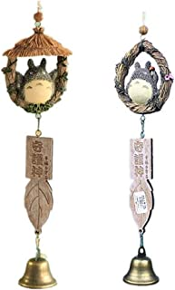 PINGJING Totoro Resin Wind Chime Ornaments Craft and Creative Gifts Wooden Student Birthday Presnets Home Decorations (A P...