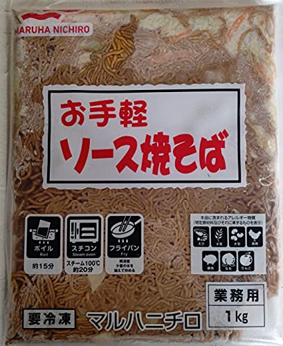 マルハニチロ 調理 お手軽ソース焼きそば 1kg 業務用 冷凍