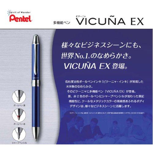 『ぺんてる 多機能ボールペン ビクーニャEX XBXW1375A ブラック』の3枚目の画像