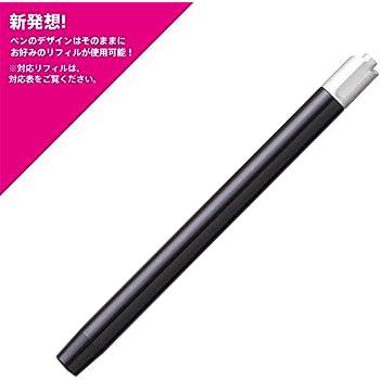 ボールペン リフィルアダプター PK-01 (パーカー PARKER ボールペン リフィル 対応モデル)