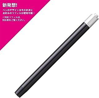 ボールペン リフィルアダプター PK-01 ( パーカー PARKER ボールペン リフィル 対応モデル)