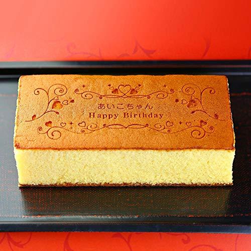 誕生日 お祝い 名入れ メッセージ カステラ Happy Birthday 1本 0.6号 化粧箱入り