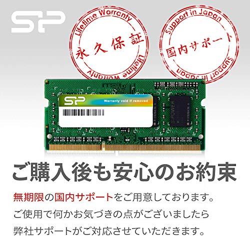 『シリコンパワー ノートPC用メモリ 1.35V (低電圧) DDR3L 1600 PC3L-12800 8GB×2枚 204Pin Mac 対応 永久保証 SP016GLSTU160N22』の2枚目の画像