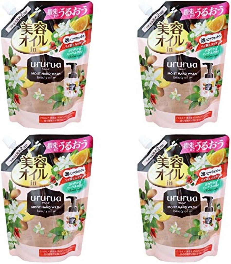 豚肉大混乱致命的な【まとめ買い】ウルルア 美容オイルinハンドウォッシュ 詰替用 420mL【×4個】