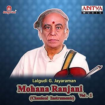Mohana Ranjani, Vol. 1