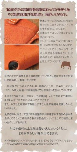 HUKURO『ハンガーブレスレット』