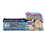 【第2類医薬品】メンソレータム ジンマート 15g
