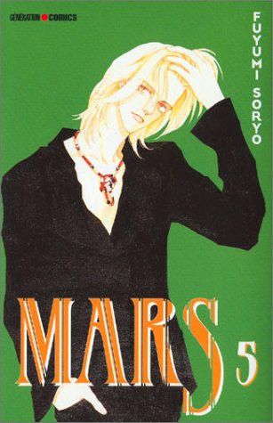Mars. : Vol 5