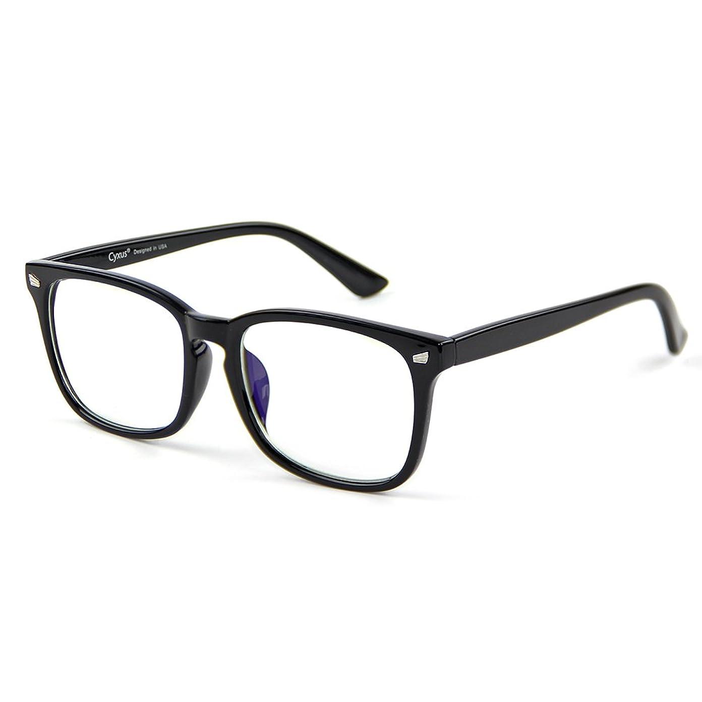 c5d8201e99db Cyxus Blue Light Filter Computer Glasses for Blocking UV Headache [Anti Eye  Eyestrain] Transparent
