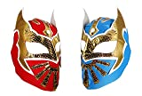 2 pack SIN CARA Youth Lucha Libre Wrestling Mask - KIDS Costume Wear - Party Pack Red/Blue