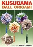 Kusudama: Ball Origami (Bushido--The Way of the Warrior)