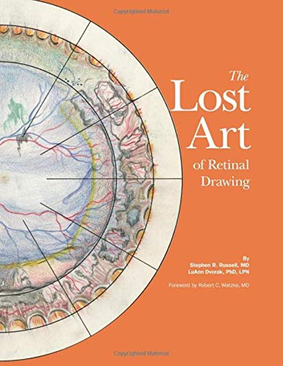 簡単にきょうだい夢The Lost Art of Retinal Drawing