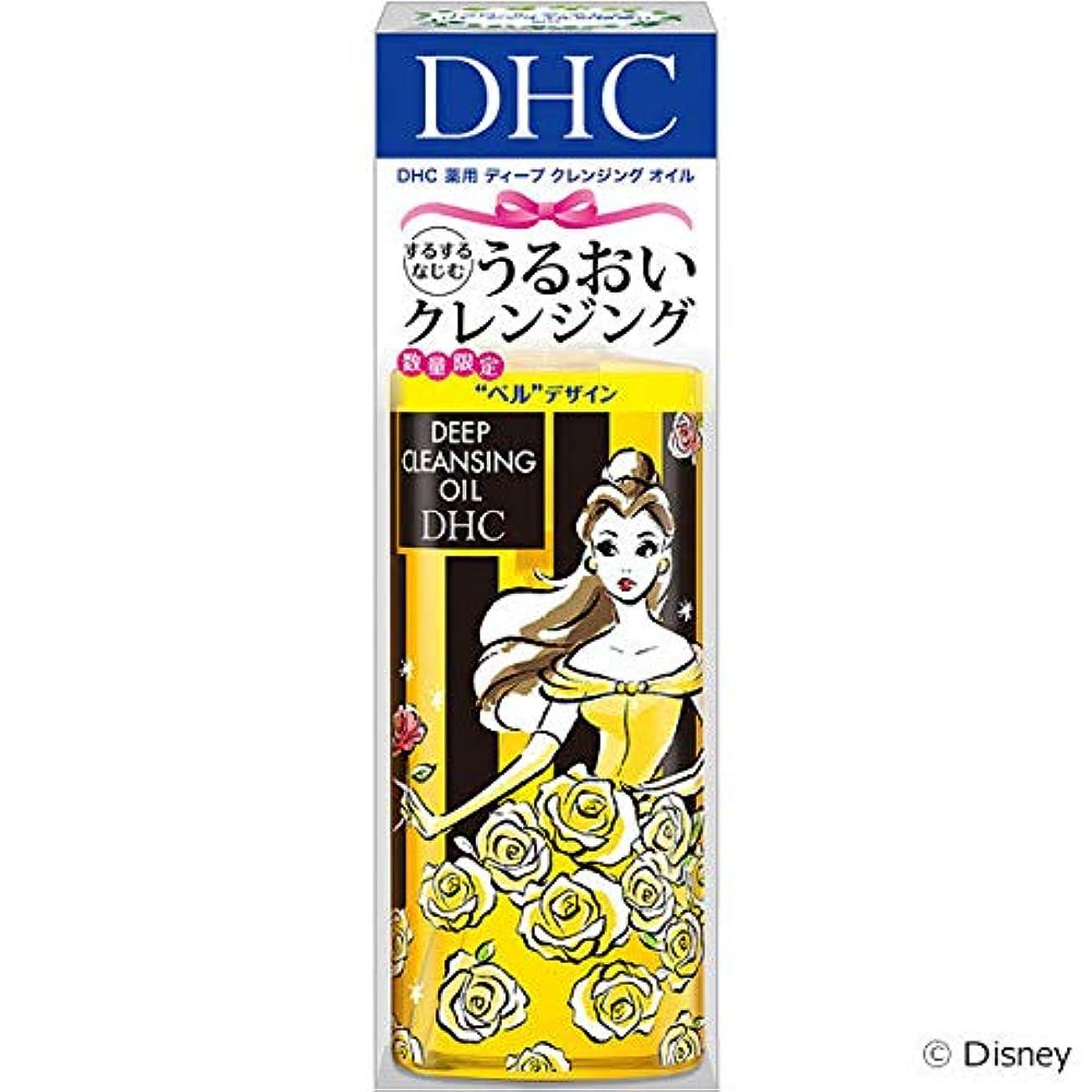 こねる商業の呼吸するDHC 薬用 ディープクレンジング オイル ベル SSL 150ml